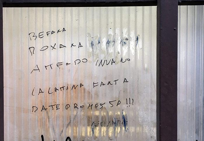 Alcune scritte sul muro dell'Isabella d'Este dedicata a Roxana